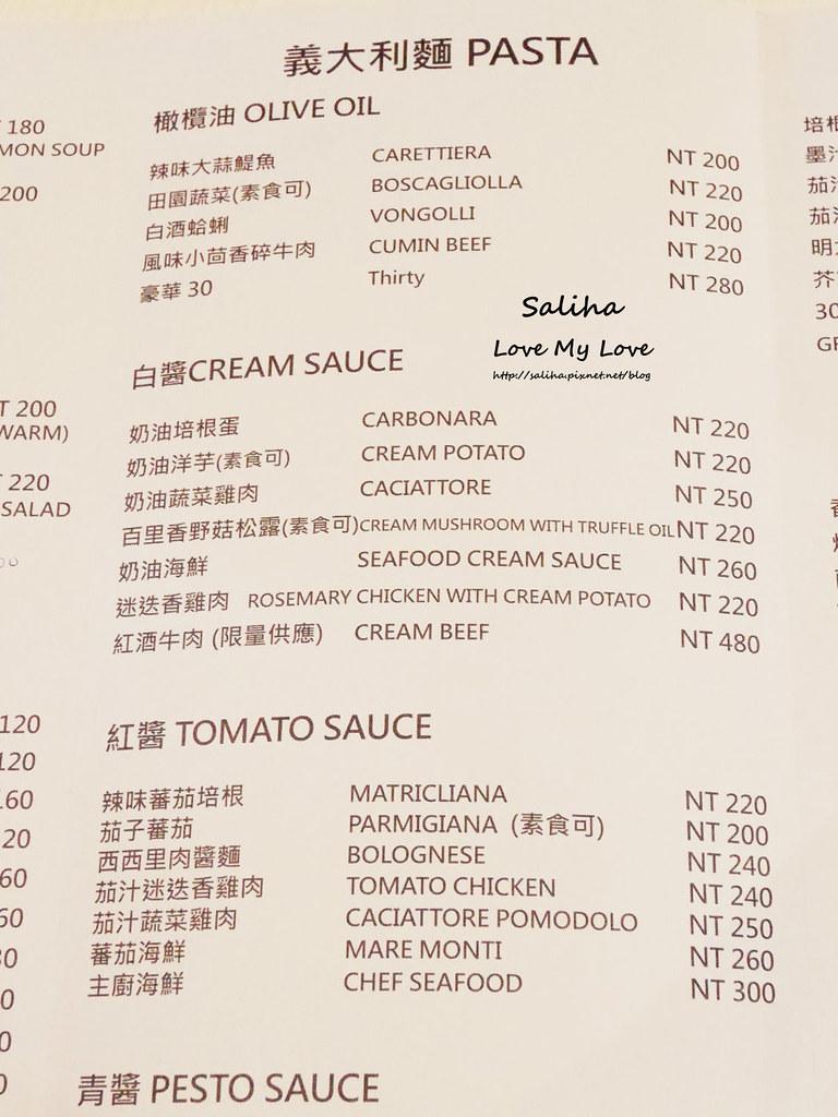 新店大坪林站美食餐廳推薦30 Thirty Cafe菜單menu價位 (1)