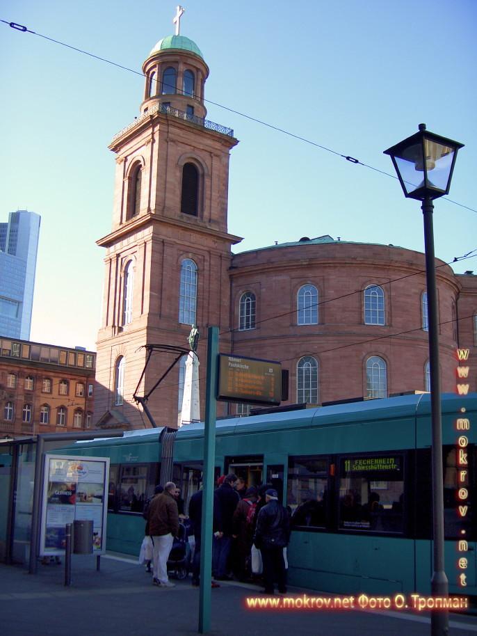 Города Франкфурт на Майне фотографии сделанные днем и вечером