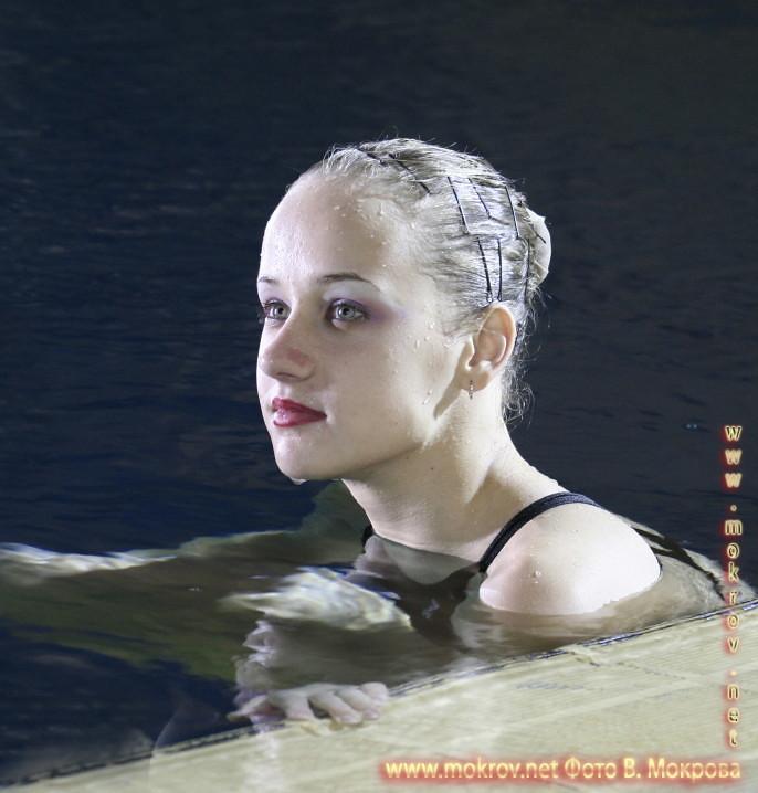 Сборная команда России по синхронному плаванию и портрет