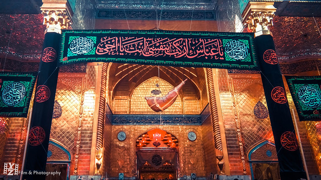 Photo of Karbala in the TripHappy travel guide