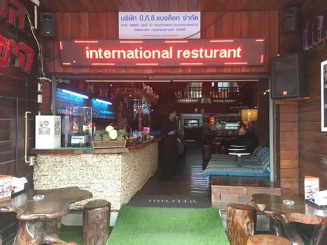 インターナショナルレストランで休憩