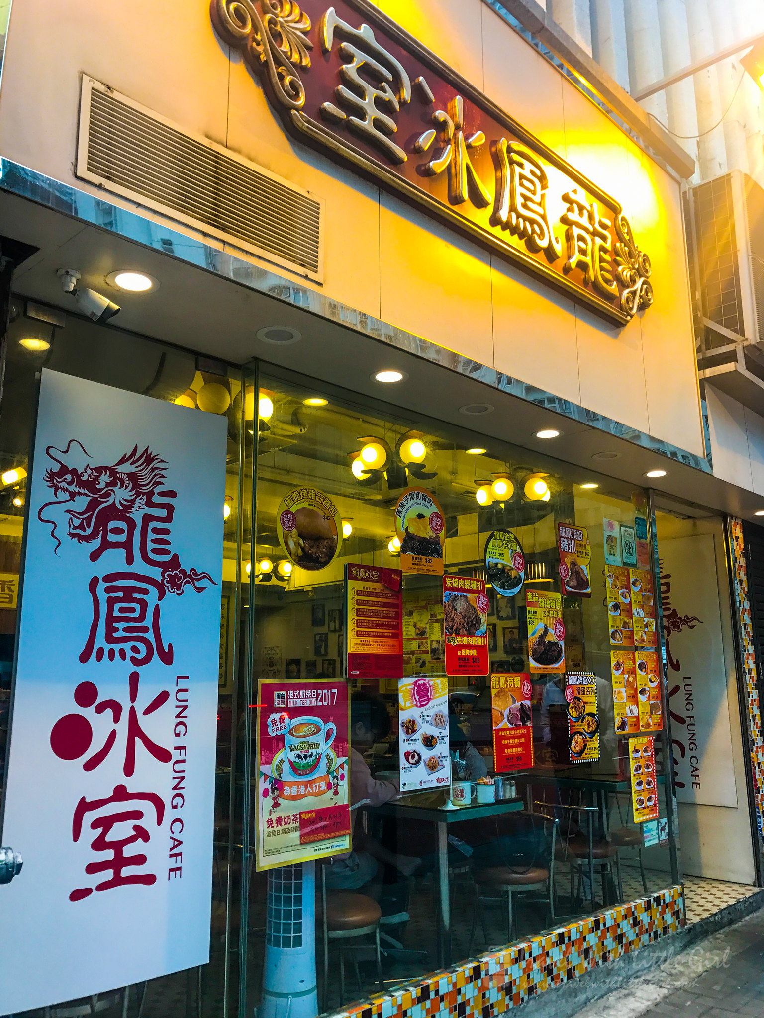 Storefront of Lung Fung Cafe (Tai Koo Outlet)