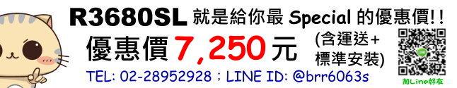 R3680SL Price