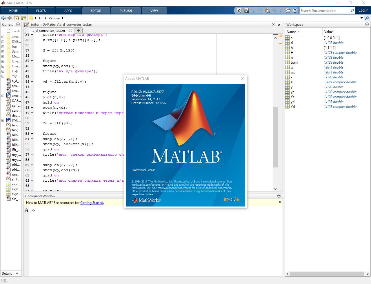 MathWorks MATLAB R2017b full license forever