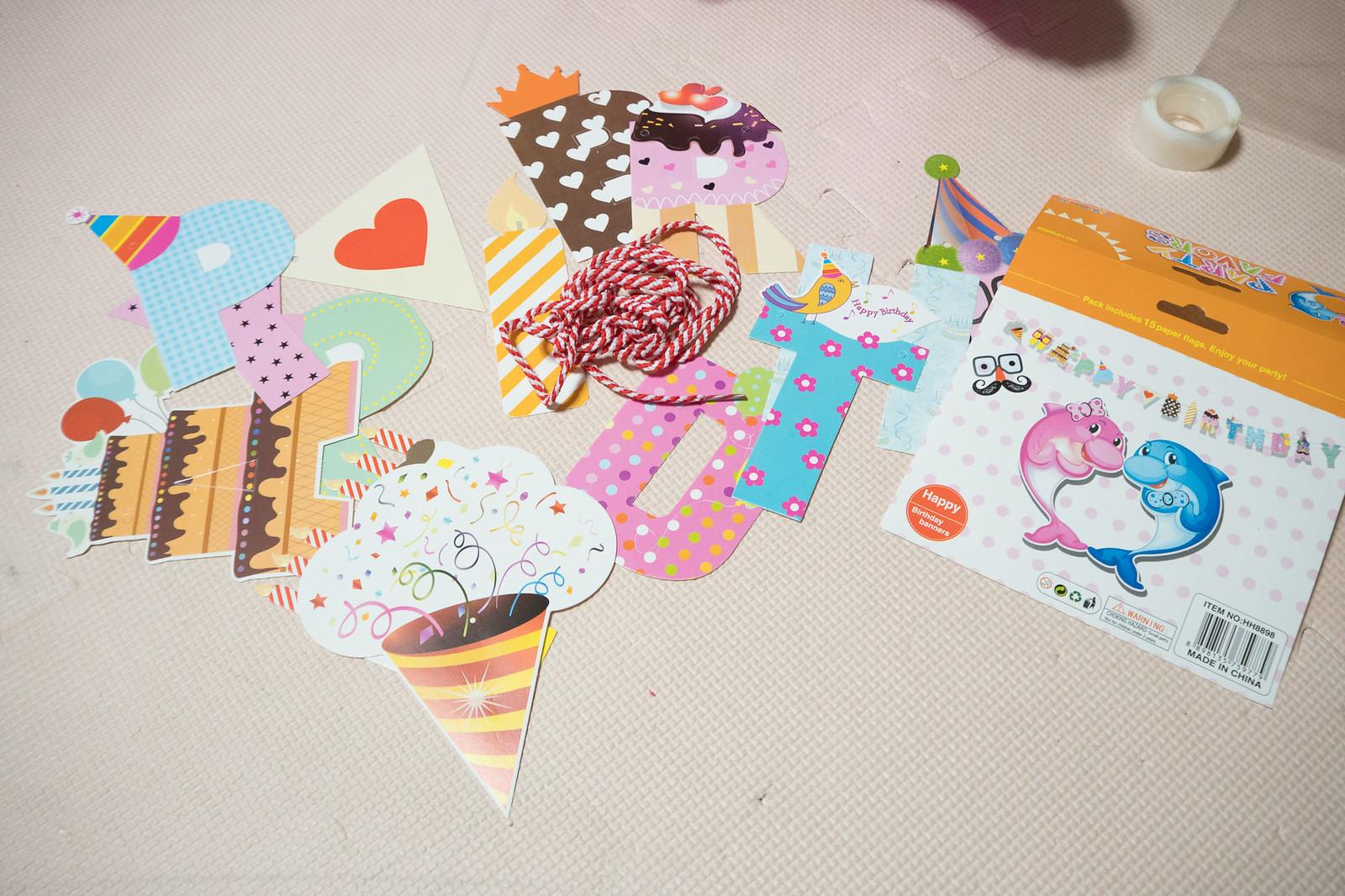 Birthday_balloon-8