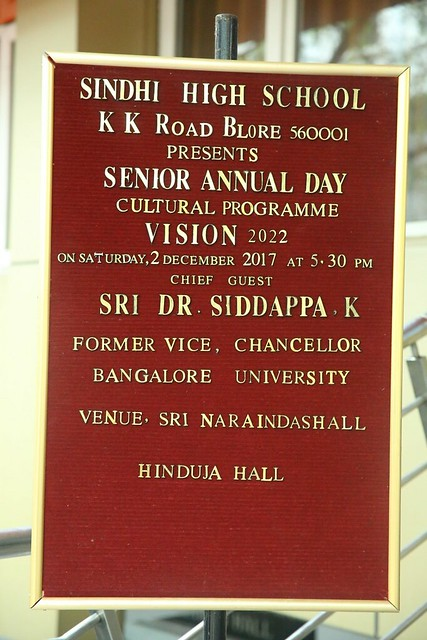 Senior Annual Day 2017