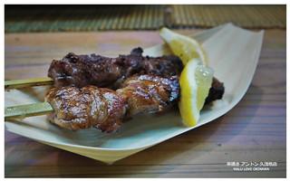國際通anton立食燒肉-11