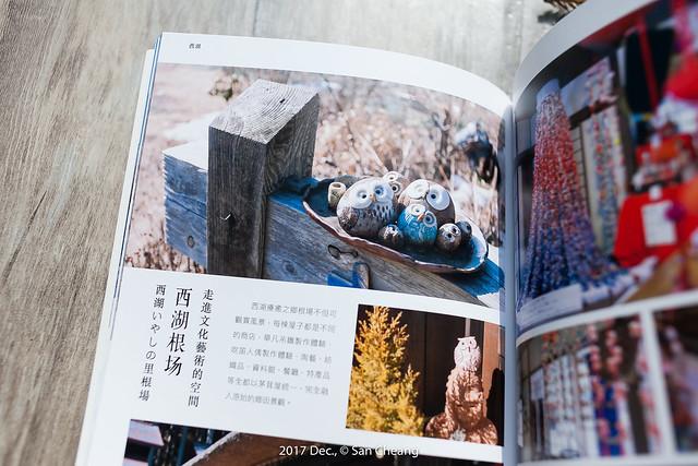 《富士山》照片書