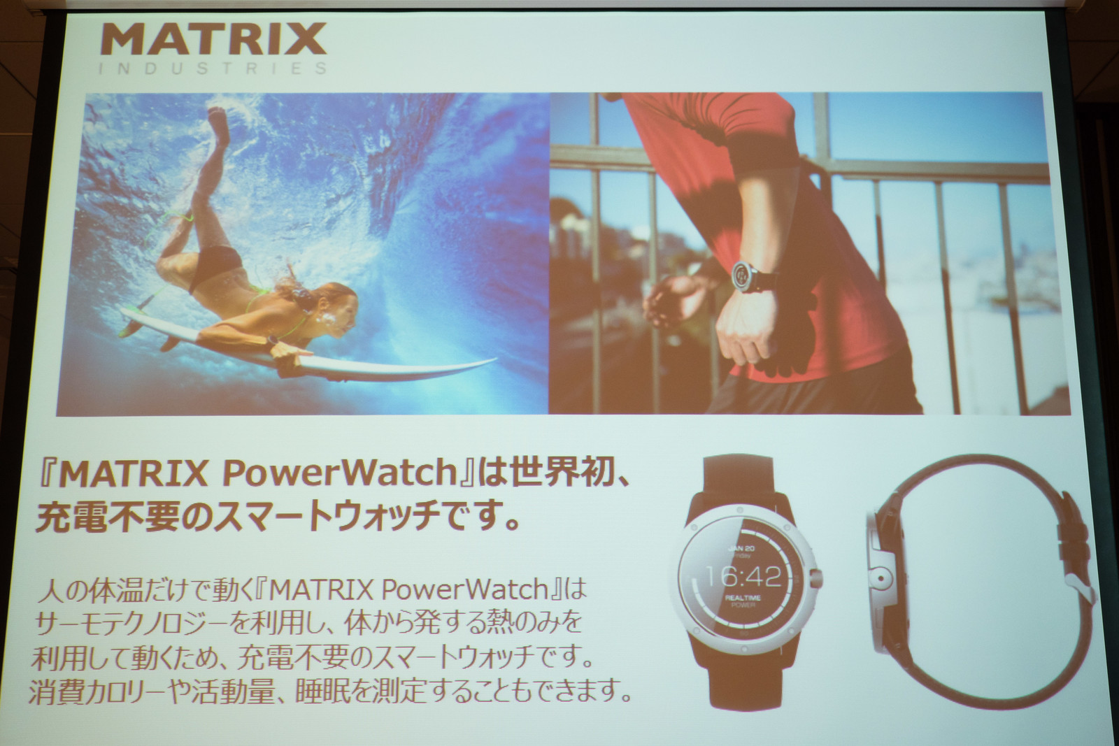 MatrixPowerWatch-4