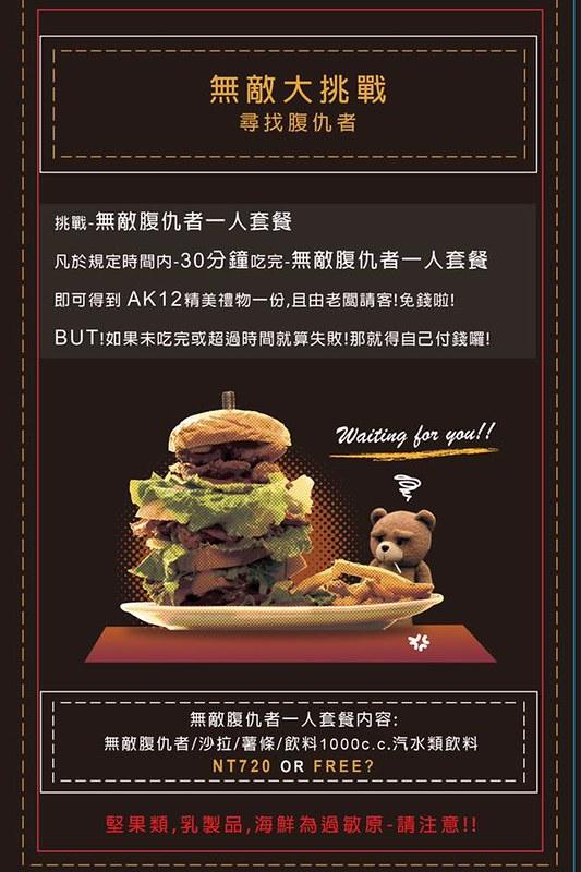 ak12菜單ak12西門菜單ak12美式小館訂位西門町推薦美式餐廳西門美式漢堡 (39)