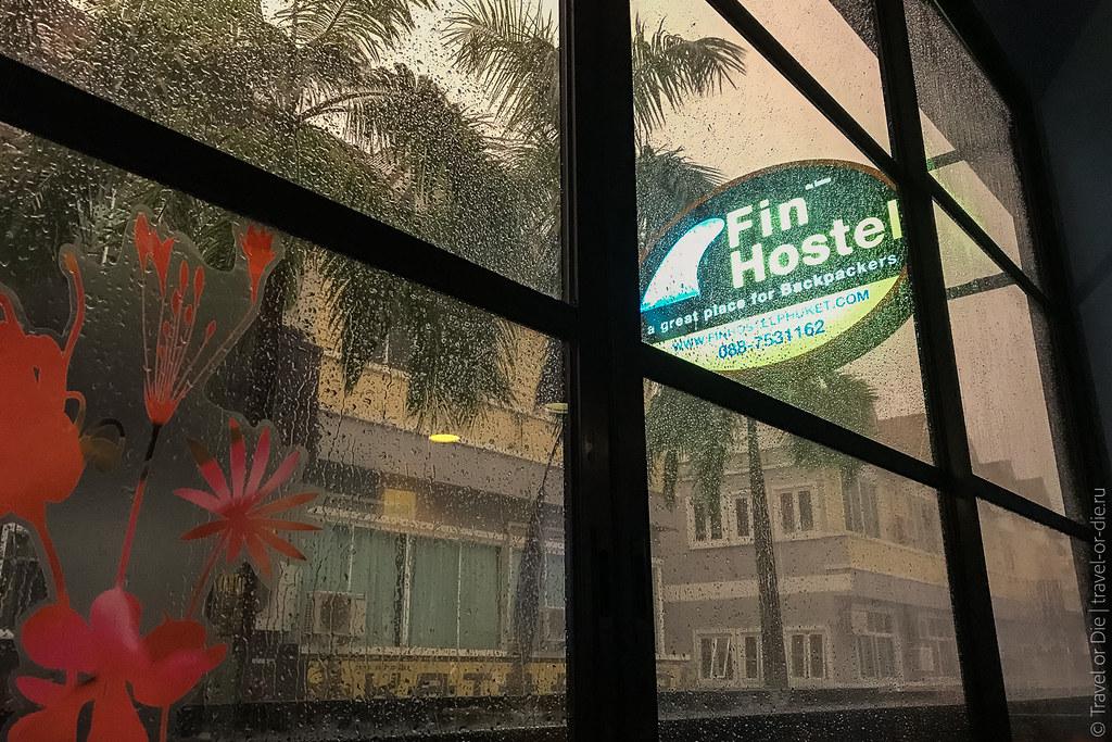 28.10-Fin-Hostel-Phuket-2465