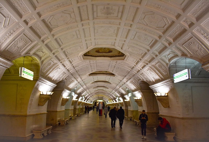 Belorusskaya Metro Station (Circle Line)