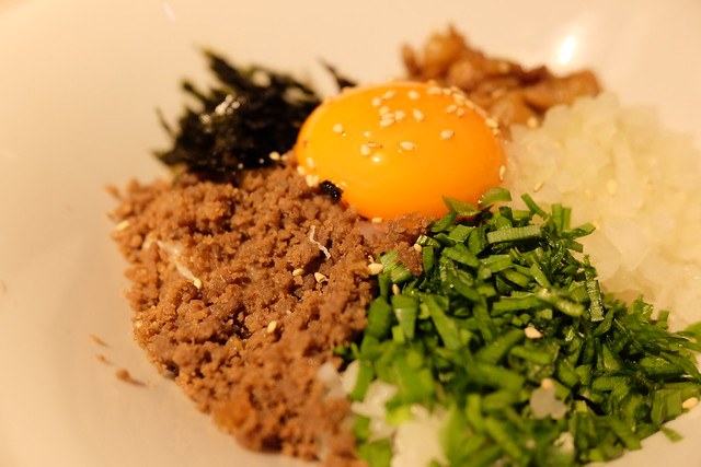 台湾風USHIHACHI特製まぜ飯