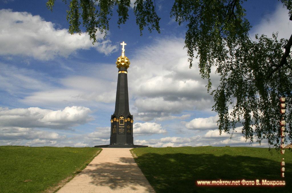 Главный монумент героям Бородинского сражения фотозарисовки