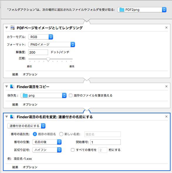 スクリーンショット 2017-11-24 10.53.02