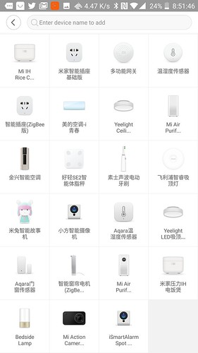 Xiaomi mijia action carmera mini 4K WIFI ペアリング設定方法 (5)