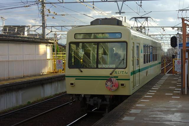 2017/11 叡山電車×ブレンド・S ヘッドマーク車両 #02