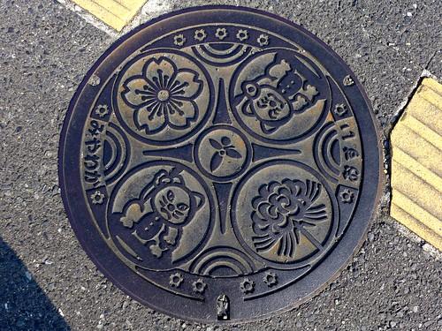 Miyawaka Fukuoka, manhole cover (福岡県宮若町のマンホール)