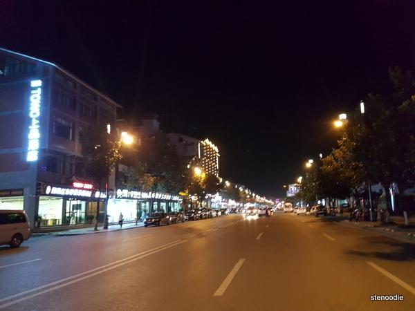 Zhangjiajie street