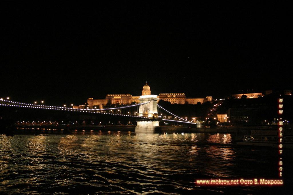 смотреть фотографии Столица Венгрии - Будапешт