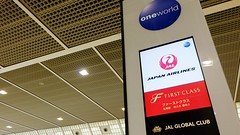 First Class Check-in Counter at NRT Narita Airport - Japan Airlines