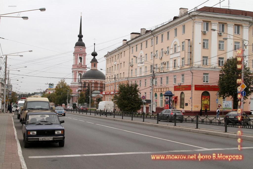 Город Калуга с фотокамерой прогулки туристов