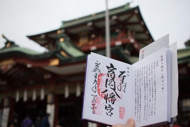 20170114_富岡八幡宮_0013.jpg