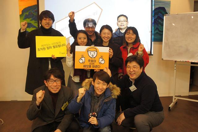 20171121_신입회원만남의날 (14)