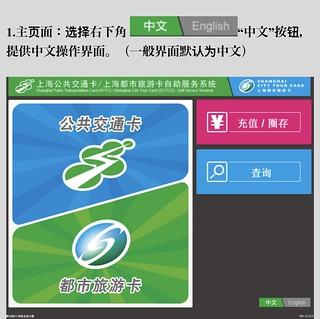 sptc_app17