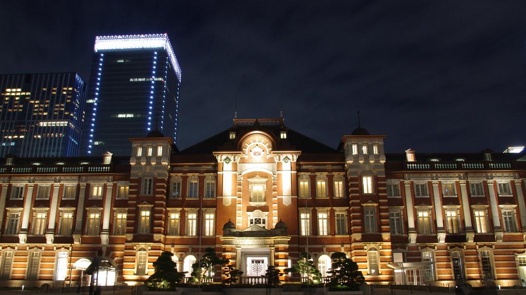 Tokyo Station, Ginza, Nihombashi, Akihabara hotel