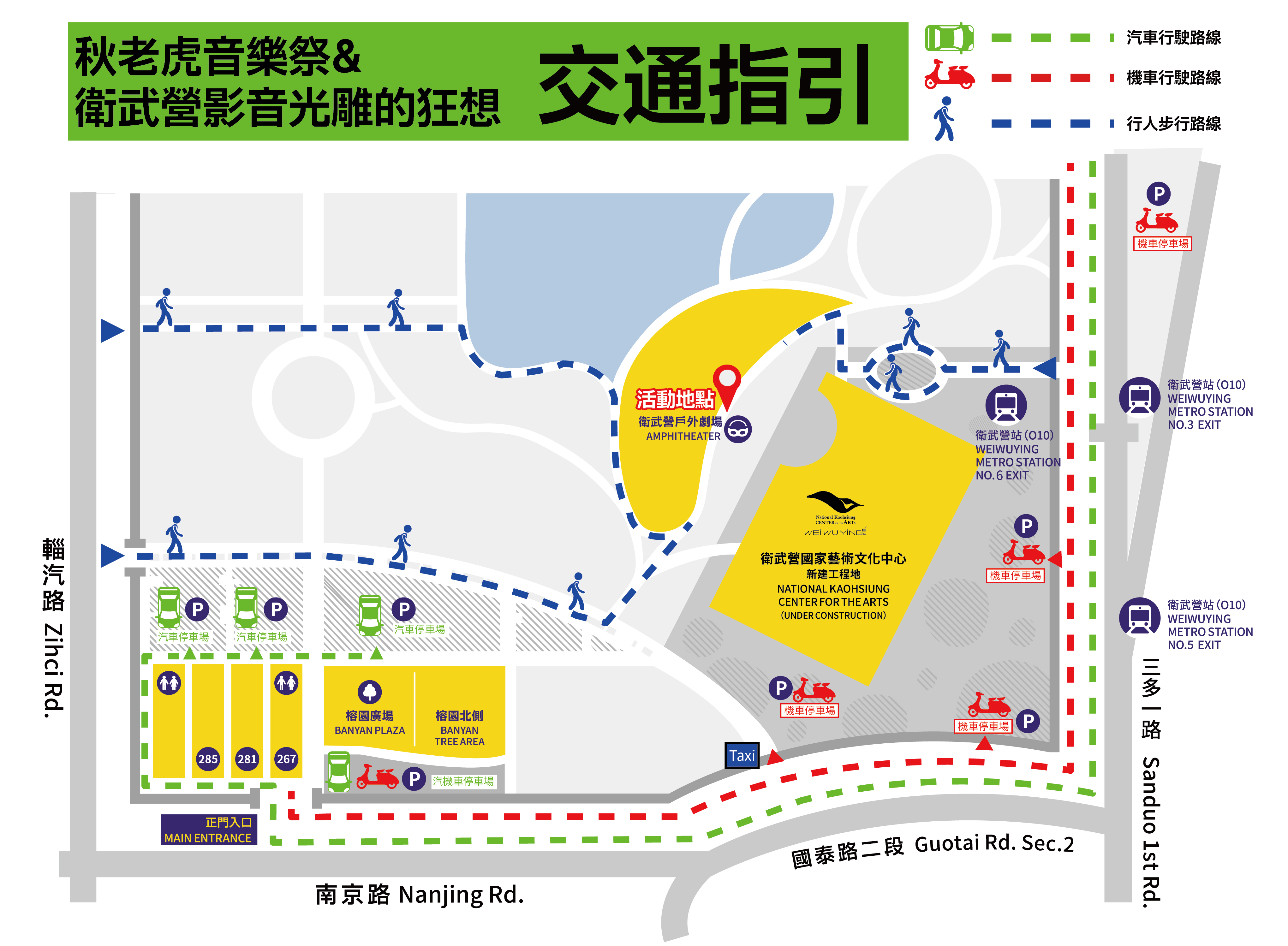 1117阿珠手冊地圖3(挪動Taxi與加上Food)