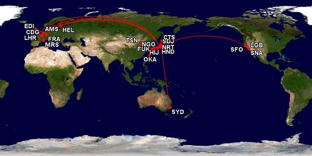 Flights in 2017