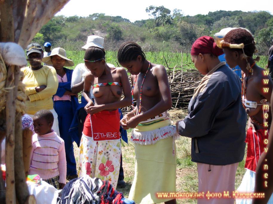 Национальный парк Аматикулу ЮАР  (4)