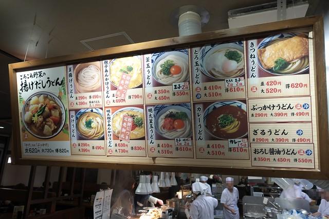 丸亀製麺14回目_02