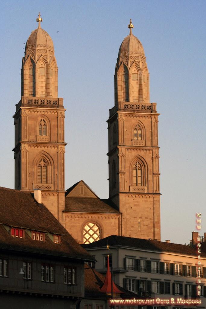 Гроссмюнстер, достопримечательности Цюриха, Швейцария.