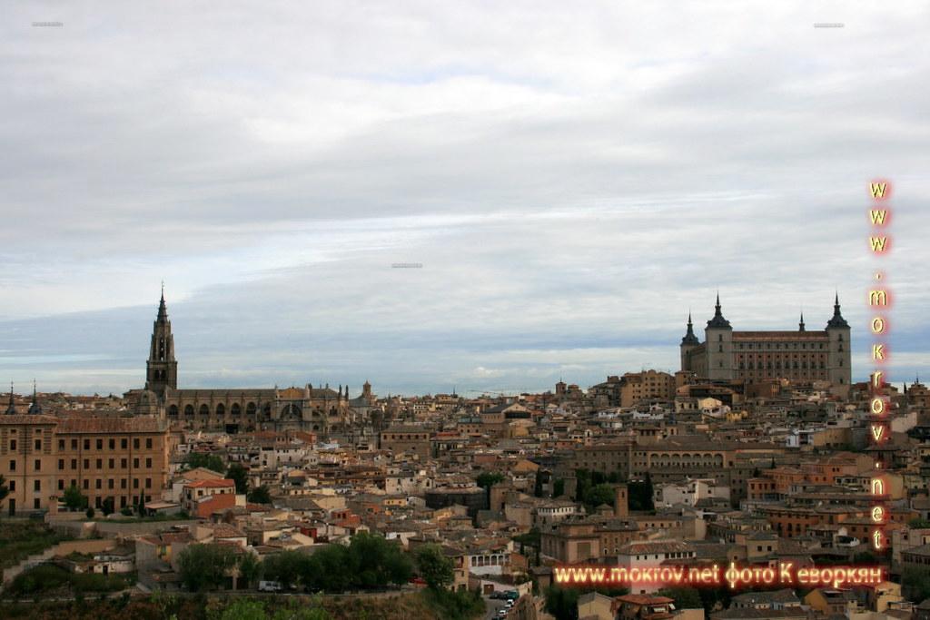 Толедо — Испания и фотограф