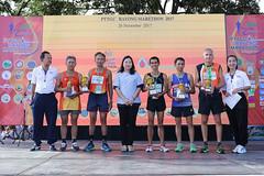 RYmarathon2017_Higlight-198
