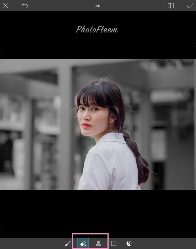 PicsArt BG Black-White