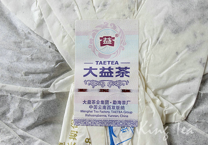 Free Shipping 2013 DaYi TAE TEA Gloden Image Cake Beeng 357g China YunNan MengHai Chinese Puer Puerh Raw Tea Sheng Cha Premium