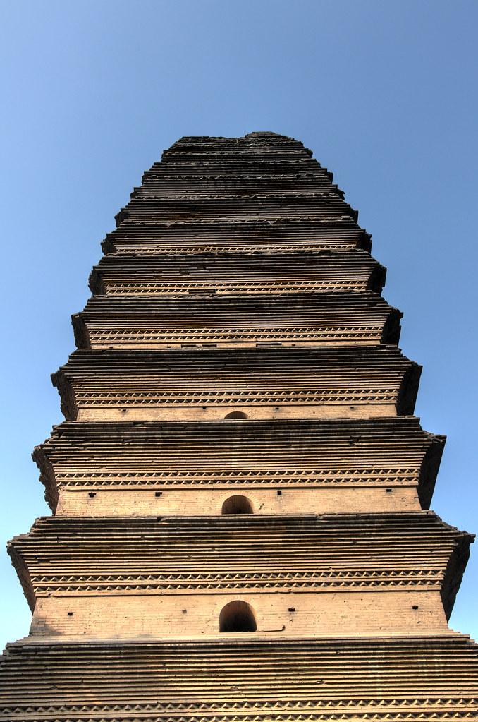 Lianhu Qu Shaanxi China Tripcarta