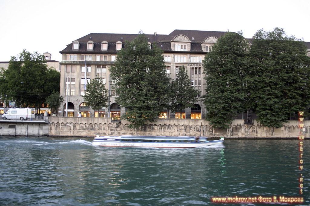 Город Цюрих - Швейцария фотографии