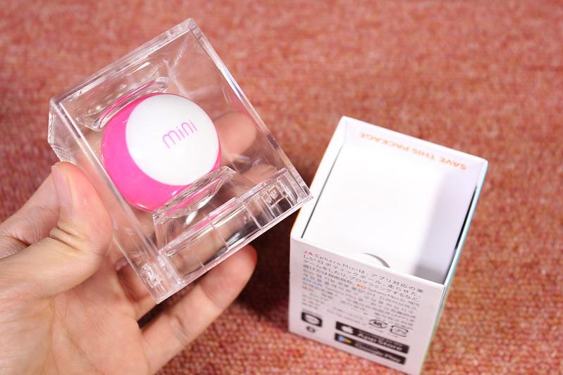 Sphero Mini 開封 (7)