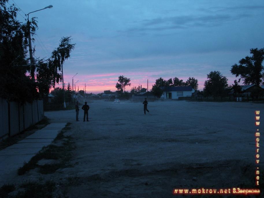 Город Макинск фотоснимки
