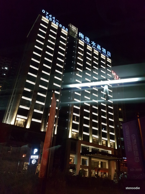 Mellow Crystal Hotel exterior