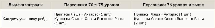 38336000972_bea110401e_o.png