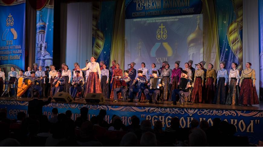 В Краснодаре пройдет Кубанский фестиваль православных фильмов «Вечевой колокол»