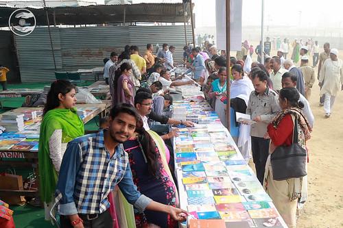 View of Nirankari Publications