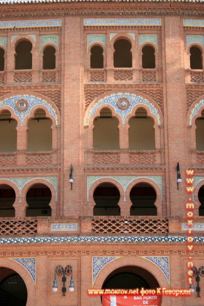 Арена Лас Вентас в Мадриде. Здесь проходит коррида