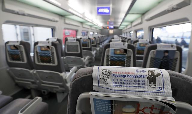Press_Tour_KTX_Gyeonggang_Line_07
