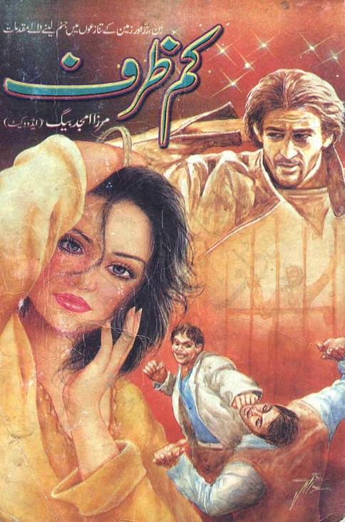Kam Zarf  is a very well written complex script novel which depicts normal emotions and behaviour of human like love hate greed power and fear, writen by Mirza Amjad Baig , Mirza Amjad Baig is a very famous and popular specialy among female readers